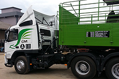 Malaysia Transport and Logistic Services Provider - SCM Worldwide